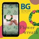 Мастер-класс от BG Flower wreath (Цветочный венок)
