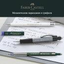 Faber-Castell: скидка 25 % на механические и цанговые карандаши, и грифели к ним