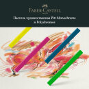 Специальное предложение июня: художественная пастель Faber-Castell серий Pitt Monochrome и Polychromos со скидкой 20 %