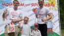 Компания ″Луч″ приняла участие в организации праздника для детей