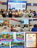 Компания «Луч» помогает развивать творческие способности детей