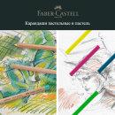 Специальное предложение в июле на пастель и пастельные карандаши Faber-Castel