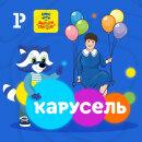 Енот Мульти-Пульти и Елена Куликова на канале «Карусель»