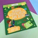 Новинка! Книжка ″Правила безопасности для детей″ из серии ″Я ЗНАЮ″