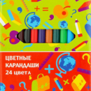 Пополнение коллекции от №1 School