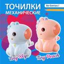 Новые точилки BG «Tiny Peach» и «Tiny Sky» в форме единорогов!