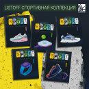 Новинка от Listoff «Спортивная коллекция» с самыми трендовыми обложками!
