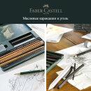 Faber-Castell: специальное предложение месяца – масляные карандаши серии Pitt Oil Base и уголь серии Pitt