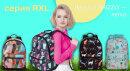 Новинка: городские женские рюкзаки GRIZZLY — девушки долго ждали такие модели