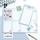 Планируй свою жизнь со вкусом: новинки блоков для записей и планеров MESHU