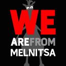 Оплачиваемая стажировка в креативном отделе лицензионного агентства «Мельница»