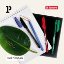 Пиши мягко с шариковыми ручками Luxor!