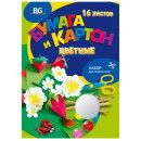 Набор цветной бумаги и картона BG «Цветочки и ягодки»