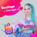 Блогер как инструмент стимулирования продаж бренда Berlingo