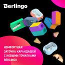 Комфортная заточка карандашей с новинками Berlingo