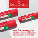 Клей-карандаш Faber-Castell: новый дизайн, неизменное качество!