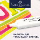 Перманентные маркеры для ткани: следуй трендам с новинками Faber-Castell