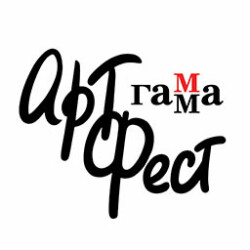 Фестиваль творчества АртГАММАФест