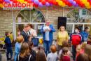 Юнландик в Свердловской области: как мы отметили юбилей CHIP-TOWN