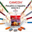 Получите ластики в подарок при заказе чернографитных карандашей KOH-I-NOOR