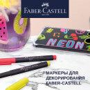 Один маркер – много возможностей! Новинки для декорирования Faber-Castell