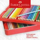 Раскрась осень яркими красками: специальное предложение на цветные карандаши Faber-Castell