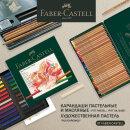 Faber-Castell: специальное предложение сентября на пастель и художественные карандаши