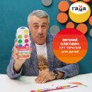 Важность арт-терапии – новое видео от бренда ГАММА и Е.О. Комаровского
