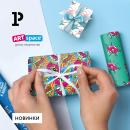 Прояви фантазию декоратора: новая упаковочная бумага от ArtSpace