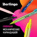 Механический и стильный – новые карандаши Berlingo