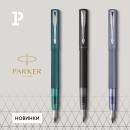 «…Ни пером описать»: новинки бренда Parker