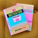 Мой блокнот. Мое вдохновение. Моя мотивация.